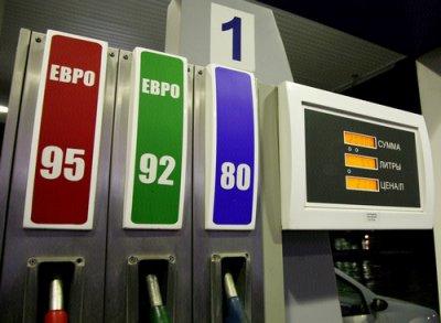 Цена на бензин может вырасти из-за страховых компаний