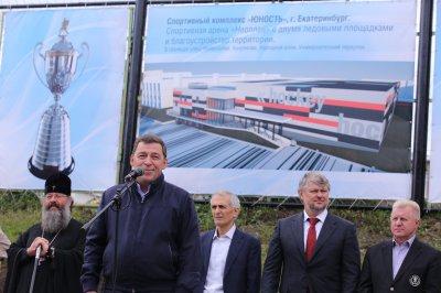В ближайшее время в Екатеринбурге появится ледовый дворец