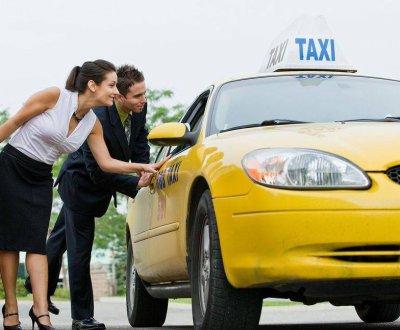 Как заказать такси в Москве