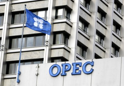 Встреча ОПЕК определит тренд по нефти