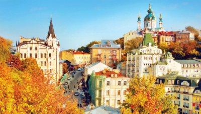 Киев. Заметка для туриста