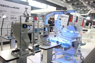 Производство медицинской техники