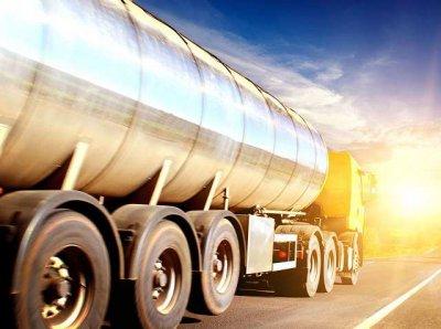 Оптовая продажа топлива