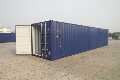 Универсальность и надежность контейнеров в 40 футов